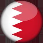 الحراج بحرين