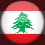 الحراج لبنان