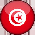 الحراج تونس